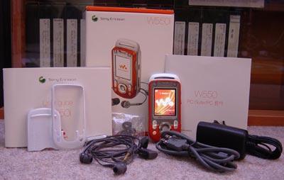 Verpackung_W550i.jpg
